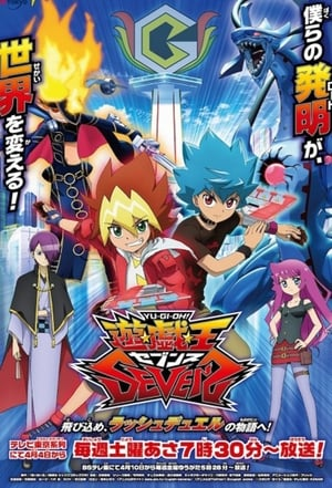 Yu-Gi-Oh! Sevens Episódio 34
