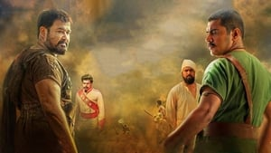 Kayamkulam Kochunni (2018) Malayalam Full Movie