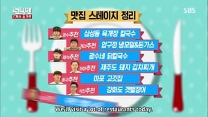 Watch S1E288 - Running Man Online