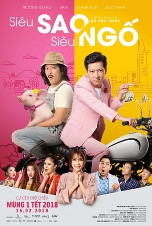 Super Star Super Silly (2018)