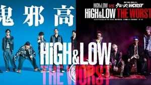 High & Low: The Worst (2019) BluRay 480p & 720p | GDRive