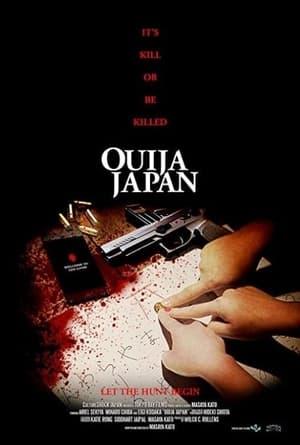 Ouija Japan