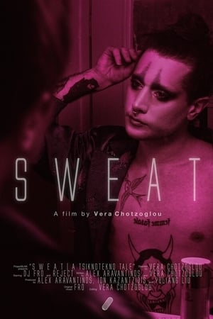 Watch S W E A T online
