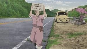 Japan Sinks : 2020 Saison 1 episode 4
