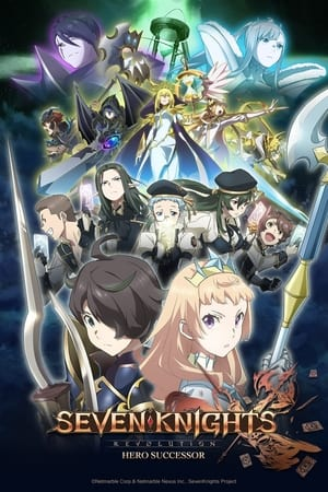 Image Seven Knights Revolution: Hero Successor