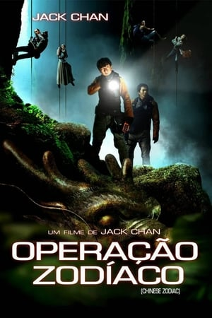 Operação Zodíaco Torrent, Download, movie, filme, poster