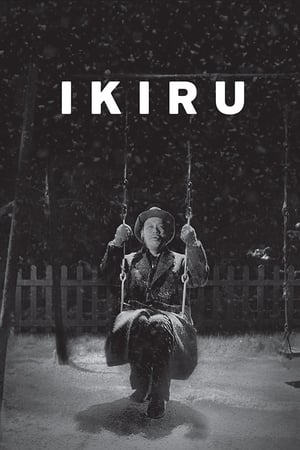 Watch Ikiru online