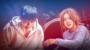 ซีรี่ย์เกาหลี Zombie Detective ซับไทย