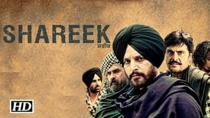 Shareek (2015) Punjabi Movie Watch Online Hd Free Download