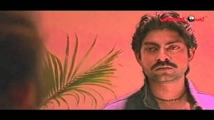 Tegulu movie from 1993: Gaayam