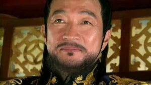 Su Baek-hyang, The King's Daughter: 1×14