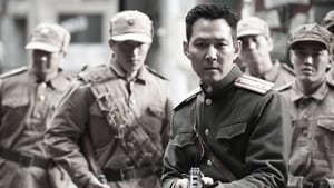 Korean movie from 2016: Operation Chromite