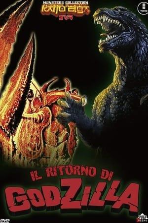 poster Ebirah, Horror of the Deep