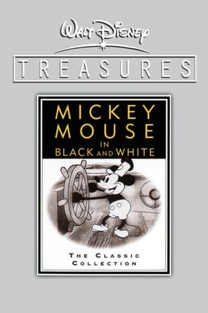Walt Disney Treasures - Mickey Mouse in Black and White (2002)