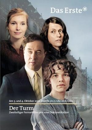 La tour (2012)