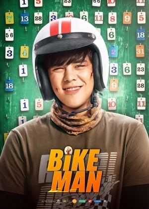 Bikeman (2018) Subtitle Indonesia