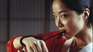 Inju : La Bête dans l'ombre (2008)
