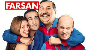 Farsan (2010)