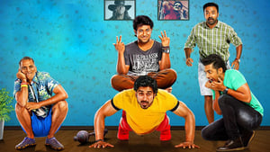 Ankarajyathe Jimmanmar Malayalam full movie download free