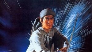Zu, guerreros de la montaña mágica (1983)   蜀山 – 新蜀山劍俠