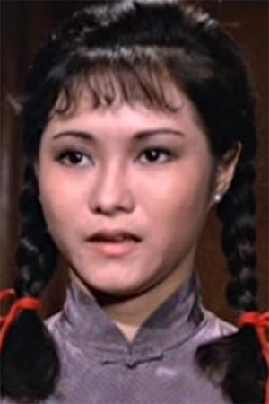 Shirley Wong Sa-Lee isNancy Kwan