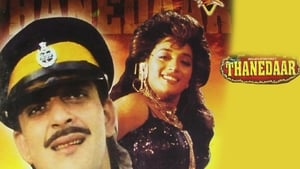 Hindi movie from 1990: Thanedaar