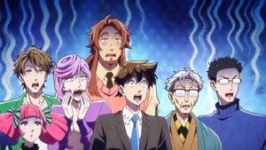 Heaven's Design Team: 1×5