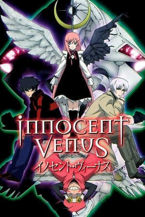 Innocent Venus: 1 Temporada