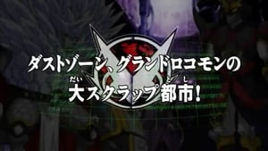 Digimon Fusion: Season 1 Episode 20