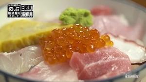 Isekai Izakaya: Japanese Food From Another World Episode 4 (Sub)