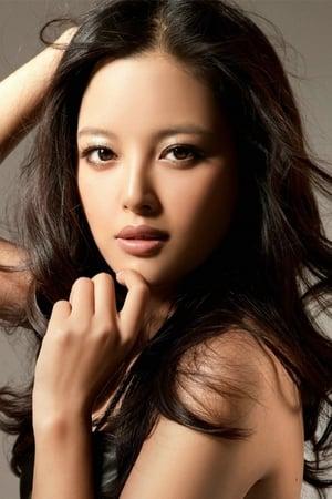 Xin Zhilei isDing Baiying