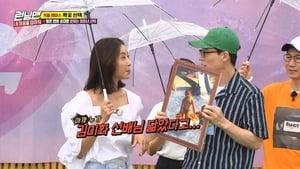 Running Man Season 1 : Catch My Heart