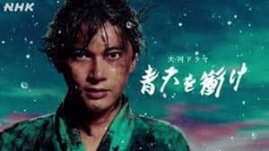 Seiten wo Tsuke