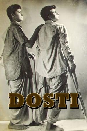 Dosti (1964) Hindi