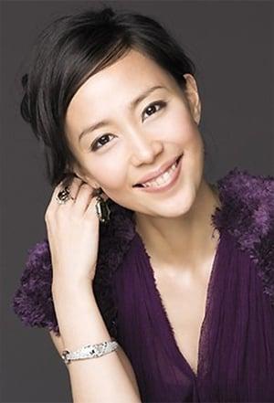 Yoshino Kimura isChihiro Ito