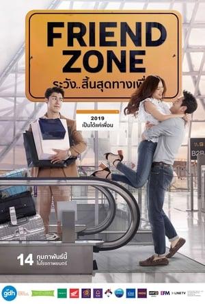 Lk21 Friendzone 2019