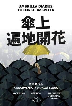 Umbrella Diaries: The First Umbrella (2018)