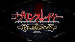 poster Goblin Slayer: Goblin's Crown