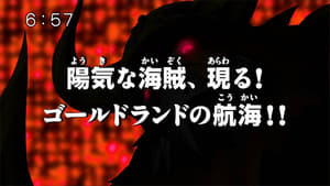 Digimon Fusion: Season 1 Episode 40