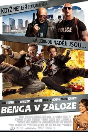 Benga v záloze (2010)