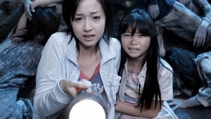 Japanese movie from 2006: Ghost Train