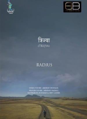 Radius-Girish Kulkarni