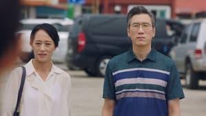 Watch S1E9 - Hometown Cha-Cha-Cha Online