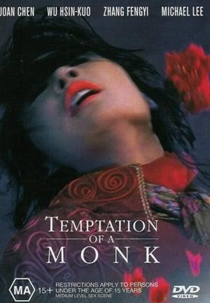 Temptation of a Monk-Joan Chen