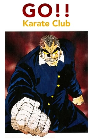 Go!! Karate Club