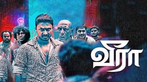 Watch Veera Full movie