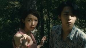 Watch S1E1 - The Forest of Love: Deep Cut Online