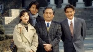 Korean series from 1995-1995: Asphalt Man