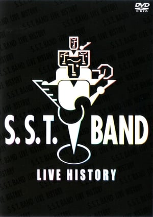 S.S.T. BAND ~LIVE HISTORY~ streaming