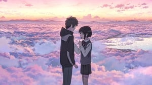 Kimi no na wa. – Your Name.